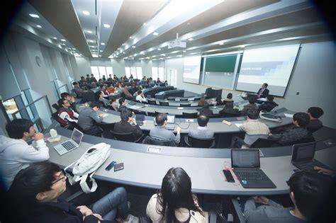 Https Www Weber Edu Mba International Business Field Studies Html by Kedge Business School And Korea Business School