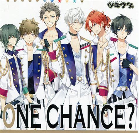 Chance One tsukiuta series one chance procellarum mp3 320k