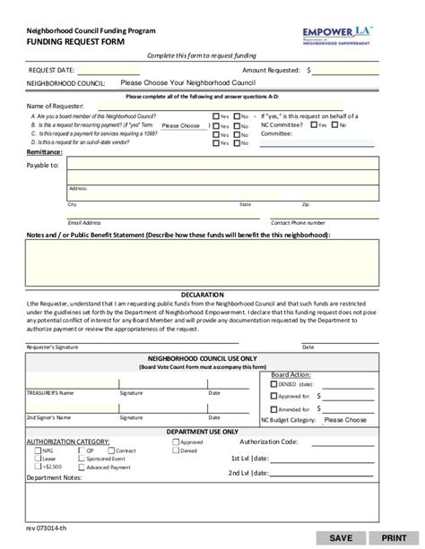 funding request form  fillable