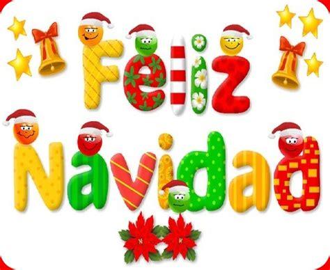 imagenes animadas de navidad gratis imagenes de navidad animadas para facebook gratis con