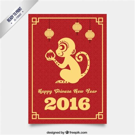 new year cards monkey monkey vectors photos and psd files free
