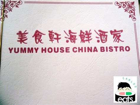 Photos For Yummy House China Bistro Yelp