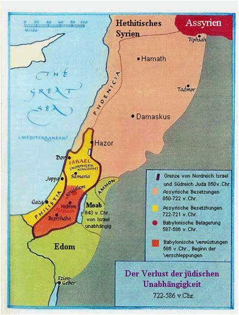 Dan Fink jewry 27 northern reich of israel 842 720 b c