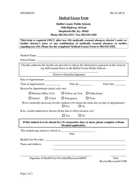 Strep Throat Emergency Room by Doctors Note Template Pdf Doctors Note Template