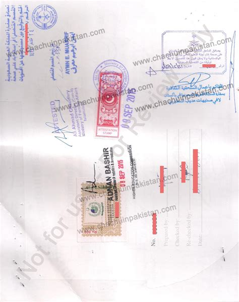 Mofa Pakistan Attestation by Sle Dhl Receipt Of Saudi Culture Birth