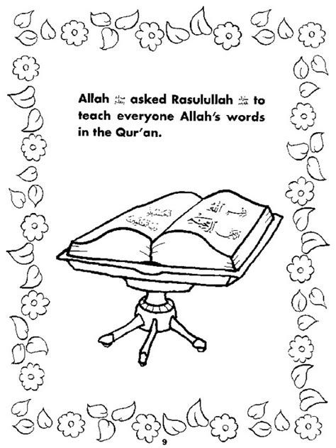 islamic coloring pages online ramadan coloring pages for kids ramadan eid pinterest