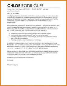 Cover Letter Exles Office Assistant by 3 Office Assistant Cover Letter Assistant Cover Letter