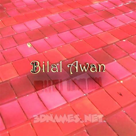 awan name wallpaper preview of red tiles for name bilal awan
