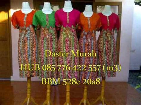 Daster Katun Mow 085776422557 indosat daster frozen daster katun daster