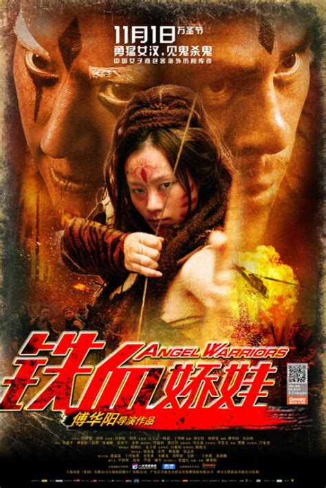Angel Warriors 2013 Photos From Angel Warriors 2013 Movie Poster 7 Chinese Movie