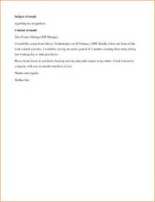 Customer Intimation Letter Intimation Letter Format Create A Sign In Sheet