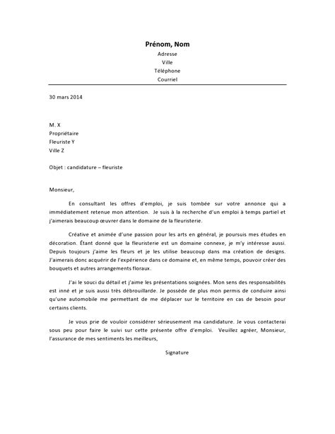 Exemple De Lettre De Motivation Fleuriste Modele Lettre De Motivation Fleuriste Document
