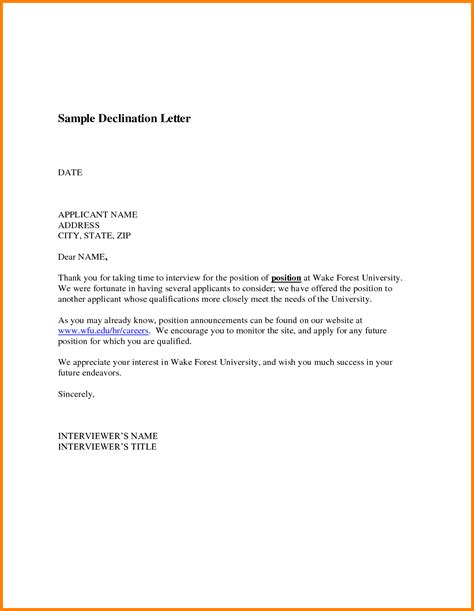 Cover Letter Of Employment by 9 Application Letter Exles Free Ledger Paper