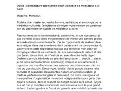 Lettre De Motivation De Gardien D école Lettre De Motivation Gardien De La Paix Par Lettreutile