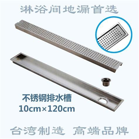 bathroom channel drain stainless steel drainage channel bathroom shower room strip line floor drain s10120