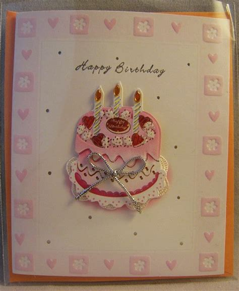 Sell Handmade Greeting Cards - new 3d handmade clover friendship birthday cake