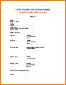 4 biodata for job application samples cashier resumes