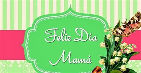 imagenes feliz lunes mama para ser feliz como hacer feliz a una madre
