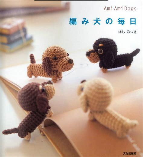 crochet puppy crochetpedia crochet books amigurumi dogs