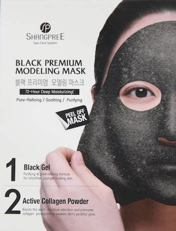 ideas  black charcoal mask  pinterest