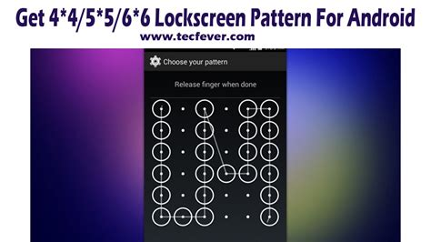 pattern for android get 4 4 5 5 6 6 lock screen pattern for android
