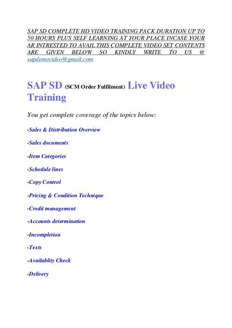 sap tutorial sd module sap sd training video tutorial