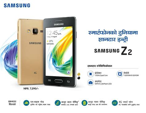 samsung z 2 samsung z2 launched in nepal at rs 7290 gadgets in nepal