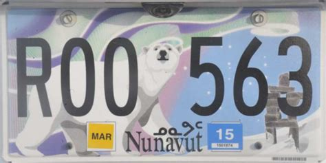 New Plates Are by Nunavut And Nwt License Plates New And