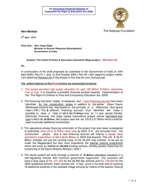 Cover Letter Exle Goldman Sachs Cover Letter To Shri Kapil Sibal 2nd April 2010