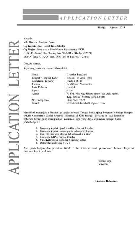 Contoh Surat Lamaran Cpns Dosen by Contoh Surat Lamaran Kerja Dengan Cq Contoh Surat Lamaran