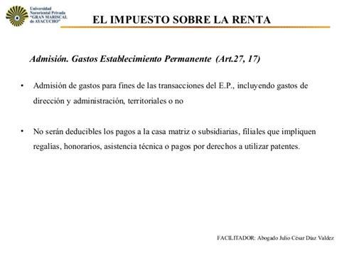 tarifa 1 impuesto sobre la renta venezuela tarifa 1 impuesto sobre la renta venezuela
