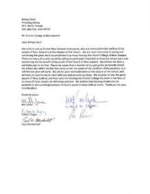 recommendation letter for assistant