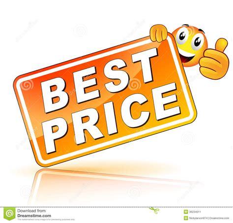 the best price best price icon stock image image 36234011