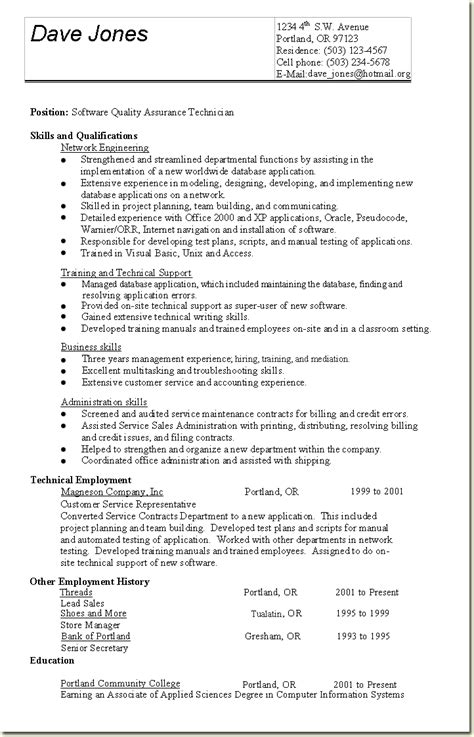Quality Technician Resume by Skill Based Resume Sle Quality Assurance Technician