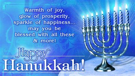 chanukah candle lighting prayer chanukah hanukkah first candle lighting menorah prayers