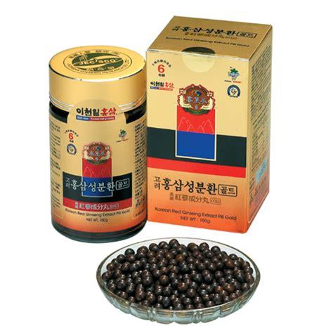 Korean Ginseng Extract Capsule Gold korean ginseng extract pill gold korean ginseng research co ltd