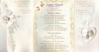 Wedding invitation card samples pic