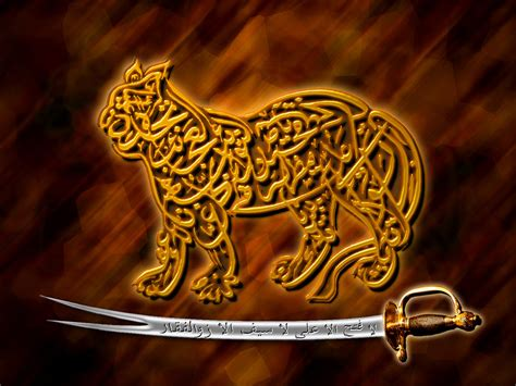 Pedang Zhulfakor nade ali shia wallpaper hd wallpapers images pictures