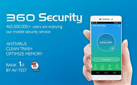 360 mobile security free 360 security antivirus free screenshot