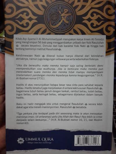 Mengenal Pribadi Agung Rasulullah Hardcover buku mengenal pribadi agung muhammad toko muslim title
