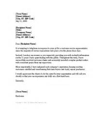 experienced customer service rep cover letter cover