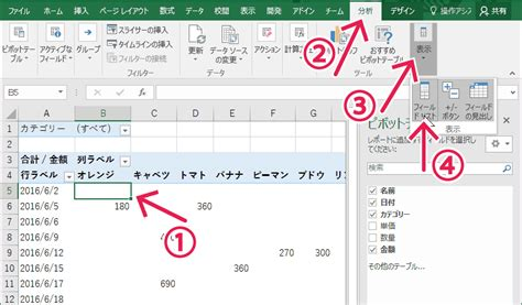 How To Create A Pivot Table In Excel 2010 by