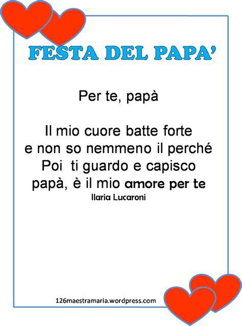 biglietti poesie letterine per la festa pap 224