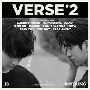 mp3s pop verses mini album jj project verse 2 mp3 itunes