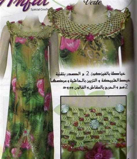 essence magazine ageless beauty contest 2015 gandoura katifa maison newhairstylesformen2014 com