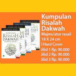 Original Kumpulan Risalah Dakwah Jilid 1 4 Hasan Al Banna Buku Agama jual beli kumpulan risalah dakwah jilid 1 2 3