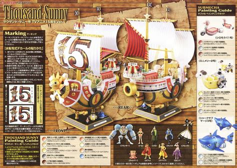 Figure Set Thousand 15th One Anniversary Ship thousand tv animation 15th anniversary ver one model kits