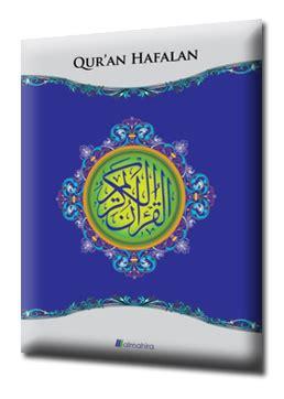 Al Quran Hafalan Tahfidz Penerbit Almahira qur an hafalan almahira ukuran sedang