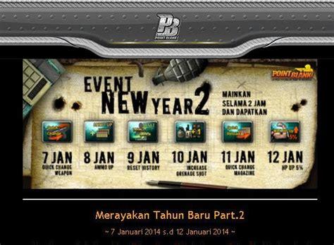 dapatkan item permanen pb garena indonesia spartan clan hadiah tahun baru point blank part 2 spartan clan pb