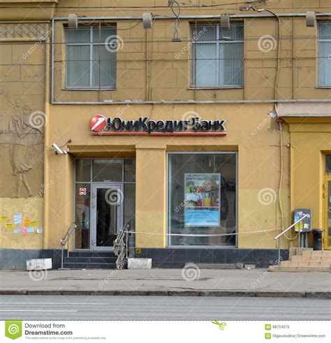 unicredit bank russia moscow russia march 14 2016 unicredit bank on garden